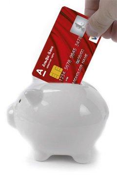 Ставки по кредитам в 2010 году