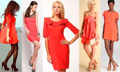 Коралловое длинное платье с чем носить