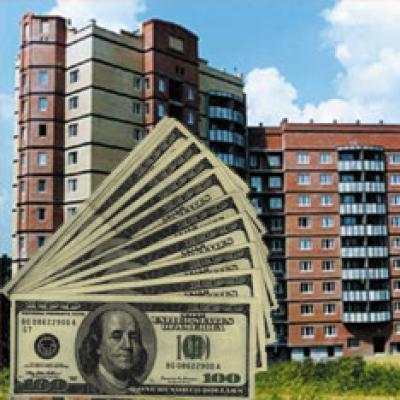 Получение 13 процентов от покупки квартиры