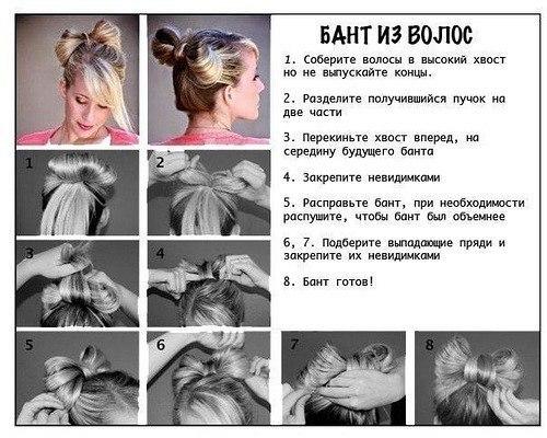 Как сделать бантик для девочки из волос 359