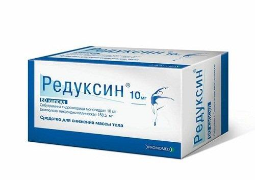 Таблетки Редуксин 15 мг: отзывы худеющих с фото