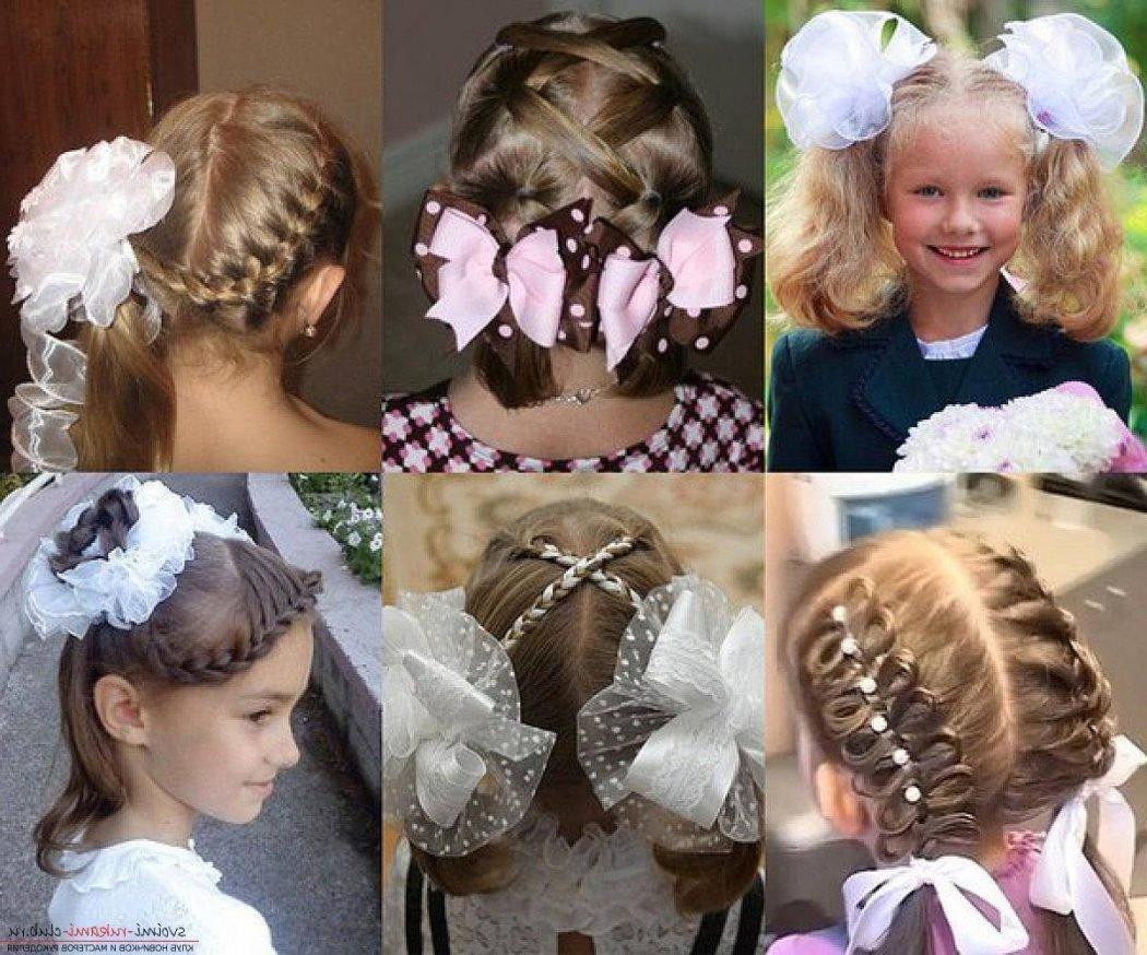 Красивые причёски на 1 сентября на средние волосы: фото от 1 до 11 класса