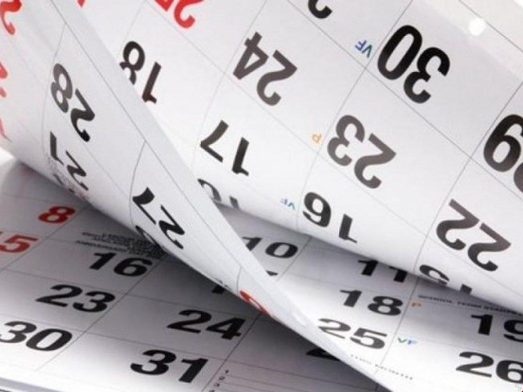 Новогодние праздники в 2018 году - как отдыхаем