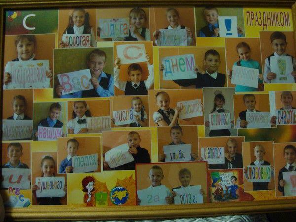 Оригинальное поздравление на день рождения школы