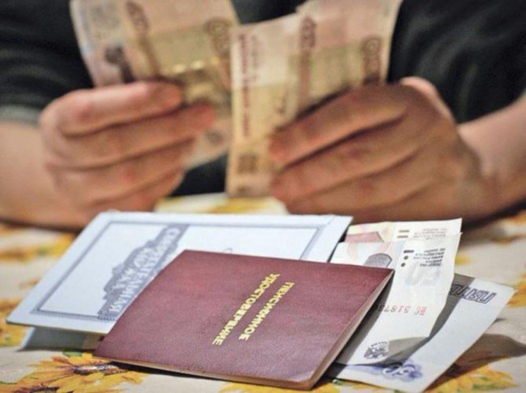 Какой будет пенсионный возраст в России с 2018 года: последние новости