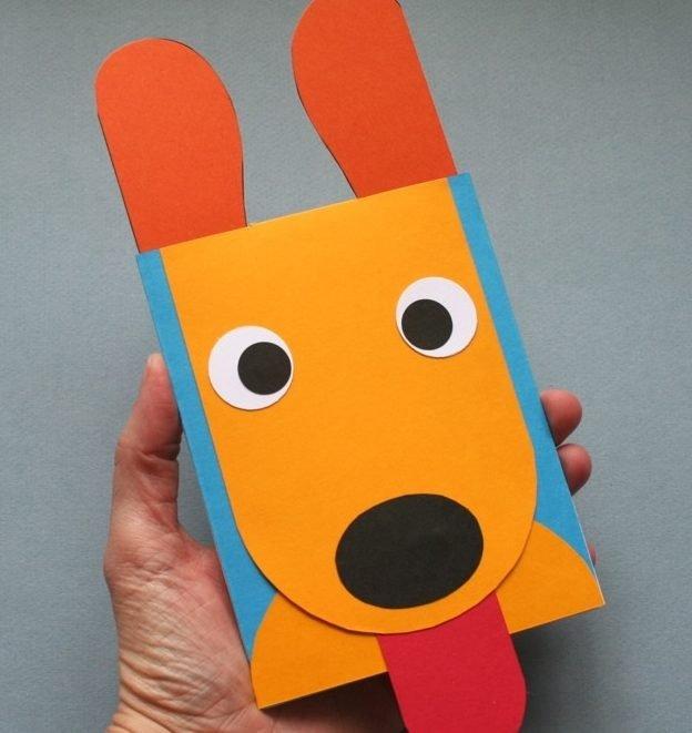 Любимая, как сделать забавную открытку щенка