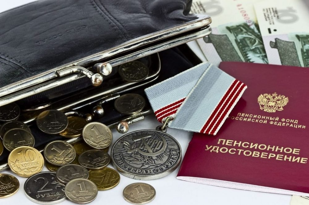 Пенсия в 2018 году работающим пенсионерам: последние новости индексация