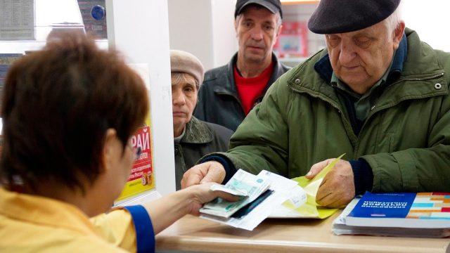 Пенсия работающим пенсионерам в 2018 году: последние новости, индексация