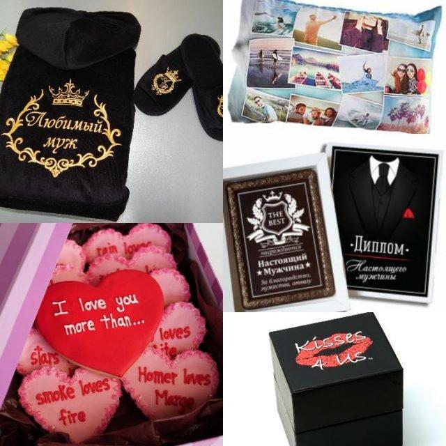 Романтические подарки для мужчины 230