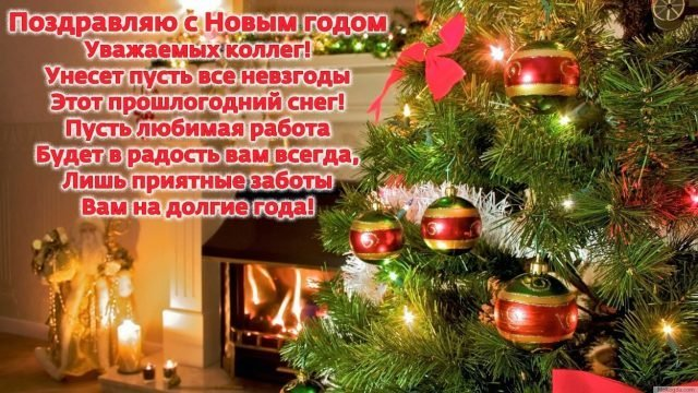 ИГОРЬ НИКОЛАЕВ 5 ЛЕРАКЕ Игорь Николаев и Юлия 83
