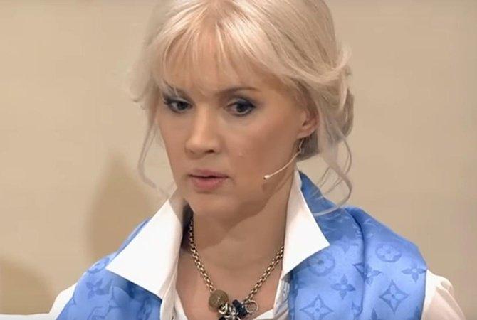 Елена Серова