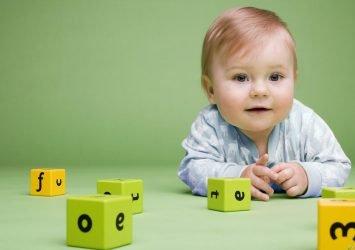 мальчик 6 месяцев