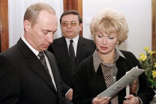 Нарусова Людмила и Путин