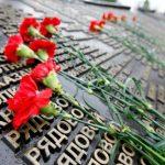 День памяти и скорби в России