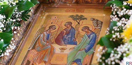 Что можно и что нельзя делать на Троицу?