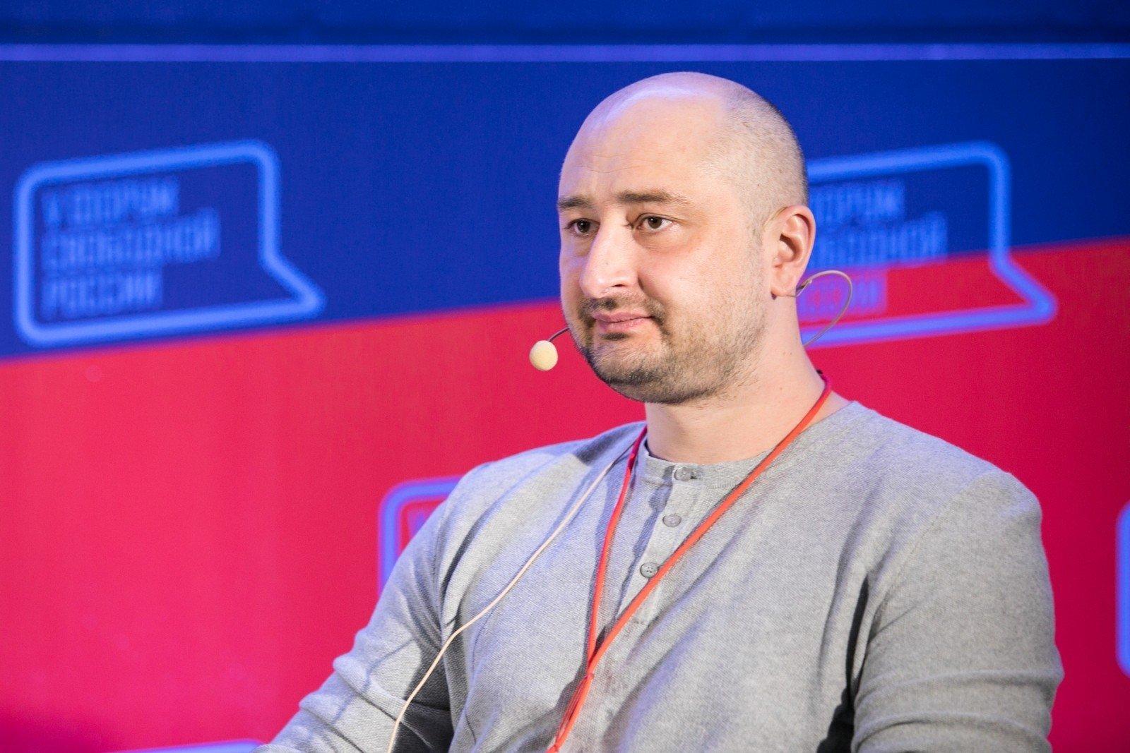 Убит Аркадий Бабченко - причина смерти, дата, похороны