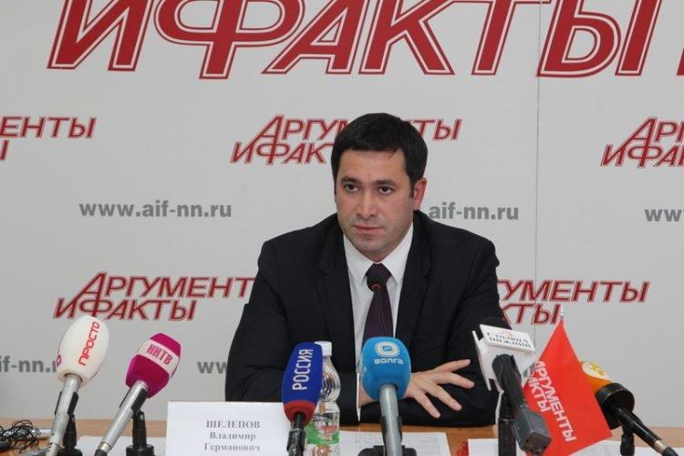 Шелепов Владимир Германович