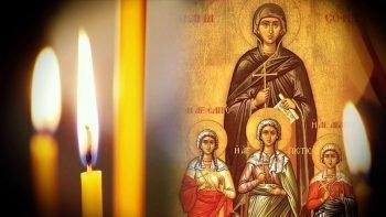 изображение святых