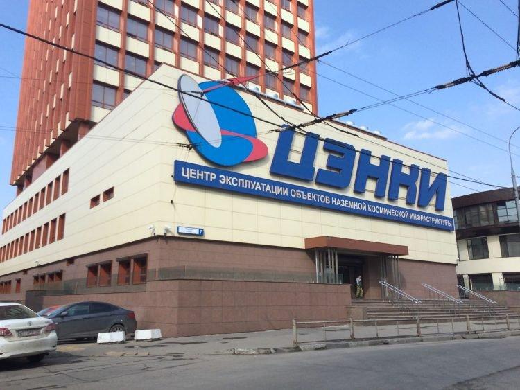 Здание ЦЭНКИ