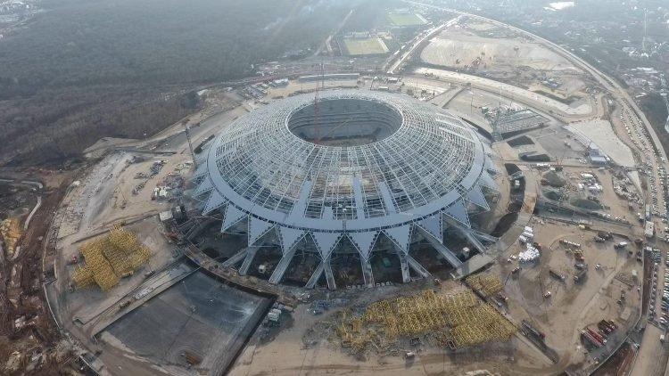 стадион в Самаре