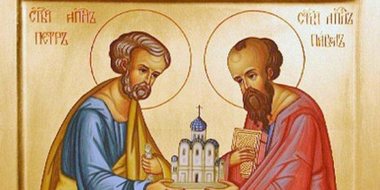 День апостолов