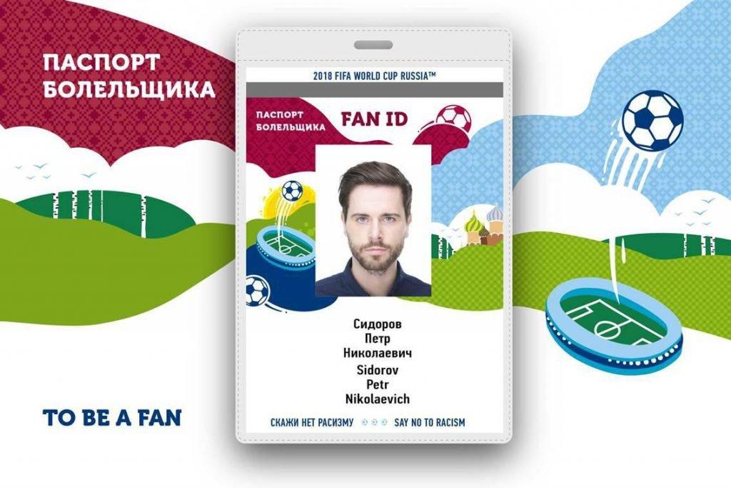 Как сделать паспорт болельщика по футболу 111