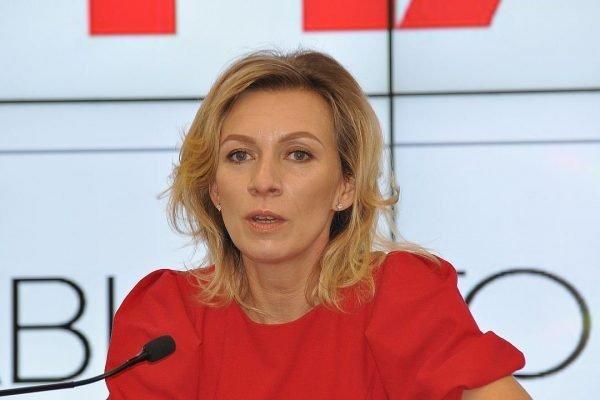 Мария Захарова Мид РФ