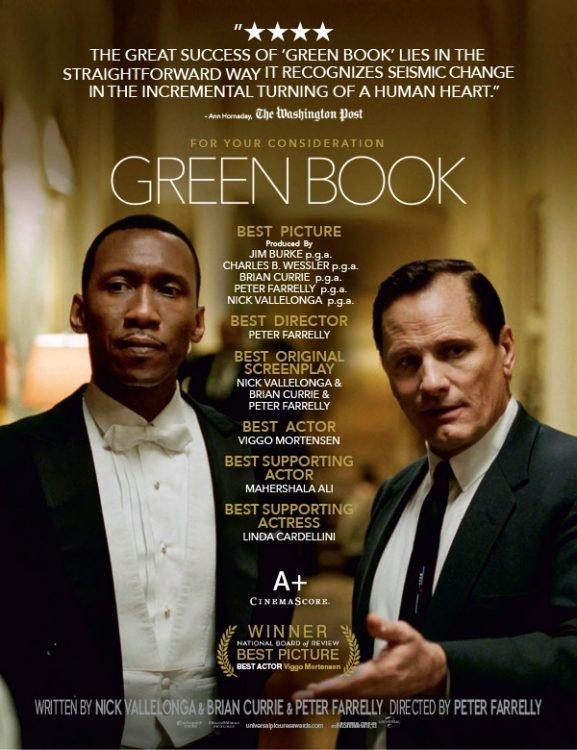 Зелёная книга 2018 - победитель премии Оскар