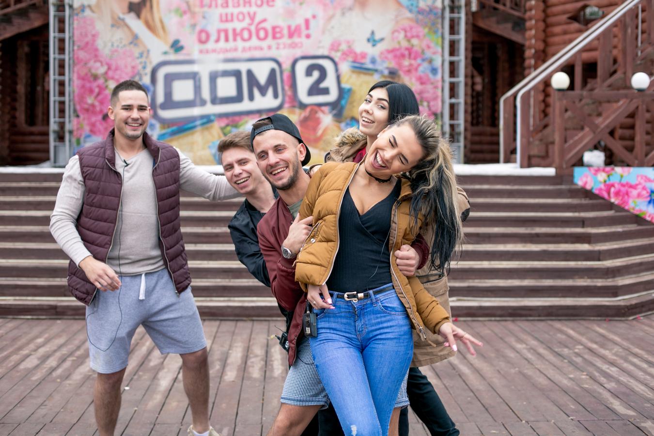 Актуальные слухи и новости ДОМ-2: будет ли закрытие шоу?
