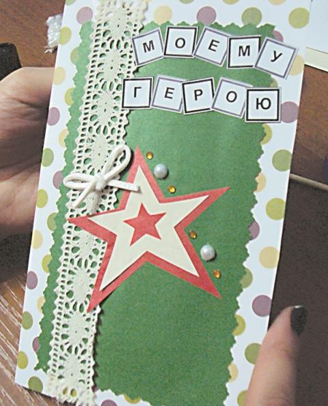 Простые и креативные открытки на 23 февраля своими руками