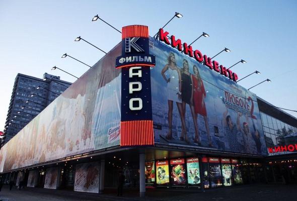 В Москве звездных зрителей эвакуировали из кинотеатра «Октябрь»