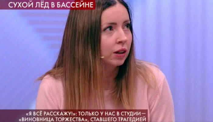 Екатерина Диденко на шоу «Пусть говорят»