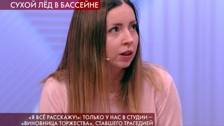 Екатерина Диденко на ток-шоу
