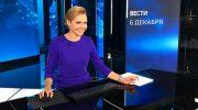 Татьяна Ремезова — личная жизнь ведущей «Вестей»
