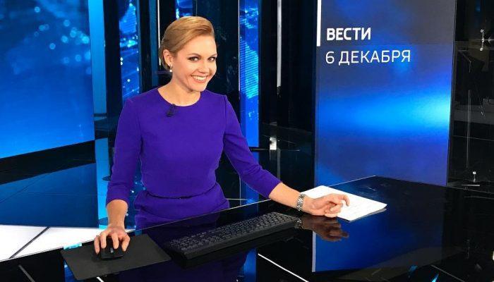 """Татьяна Ремезова - личная жизнь ведущей """"Вестей"""""""