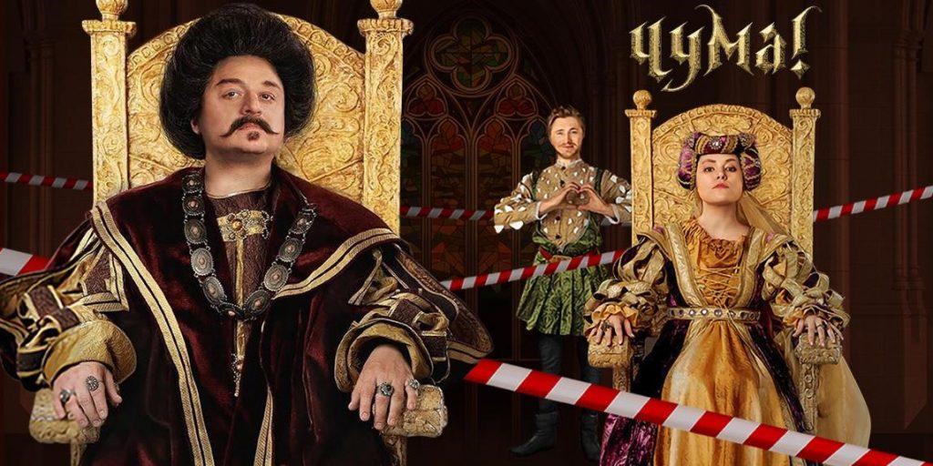 https://zanews.ru/uploads/posts/2020-06/chuma-chto-2-milliona-zritelej-nashli-v-novom-rossijskom-seriale-1.jpg