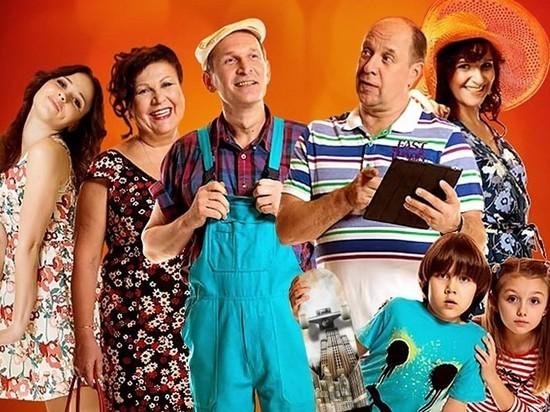 комедийные сериалы про деревню