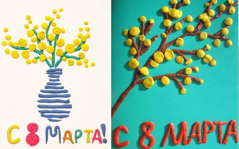 https://koffkindom.ru/wp-content/uploads/2016/12/otkrytka-iz-plastilina-s-mimozoy.jpg