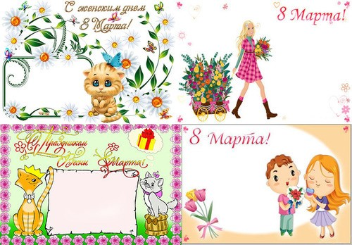 http://cdn01.ru/files/users/images/42/b1/42b1bd7de332f774918dcb73bbb4d98e.jpg