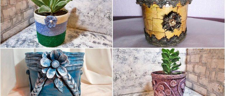 как украсить горшок для цветов своими руками