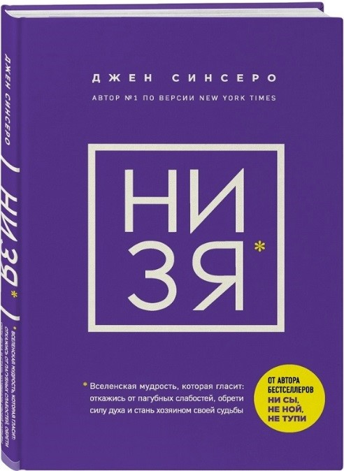 https://book-ye.com.ua/upload/iblock/57d/559556f1_947c_11e6_80c0_000c29ae1566_2e0568da_a10a_11eb_814a_0050568ef5e6.jpg