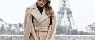 модное осеннее пальто 2021