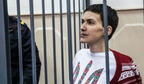 Миниатюра к статье Последние новости на сегодня о Надежде Савченко