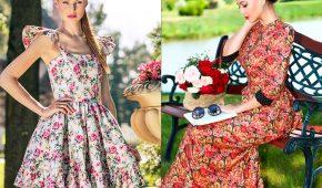 Миниатюра к статье Модные тенденции летних платьев 2018 года (фото)