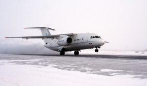 Миниатюра к статье Причины крушения самолета АН 148: последние новости