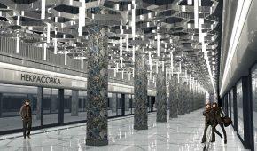 Миниатюра к статье Последние новости об открытие метро Некрасовка в 2018