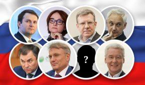 Миниатюра к статье Кто стал новым премьер министром в России?