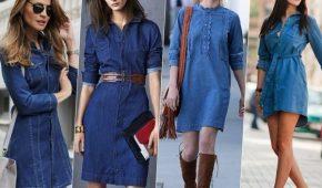 Миниатюра к статье Модные тенденции джинсовых платьев 2018 года (фото)