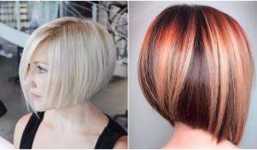 Миниатюра к статье Красивые стрижки на короткие волосы для женщин после 40 лет в 2018 (фото)
