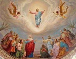 Миниатюра к статье Какого числа Вознесение в 2017 году?